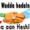 Daawo muuqaalka: Shirkii Somalia iyo Somaliland oo Turki ka bilaamay