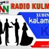 Xubinta Kalamaan ee Radio Kulmiye {18-03-2019}