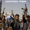 Xuutiyiinta Yemen oo markale duqaymo ka gaystay gudaha Sucuudiga.