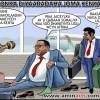 Sawiro fadeexd ah: R/Wasaare Sharmaarke oo lagu bahdilaayo Jommo Kenyatta oo la soo bandhgay