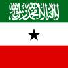 XOG: Somaliland Oo Lagu Maslaxayo Ra'iisul Wasaaraha Cusub Ee Soo Socda