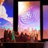 Twin Cities Somali students sweep national Qur'an competition