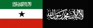 Al shabaab vs Somaliland